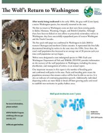 a screenshot of the cover of the wolf brochure